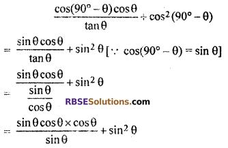 RBSE Solutions For Class 10 Maths Ex 7.2 Trigonometric Identities