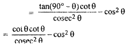 RBSE Solutions For Class 10 Maths Chapter 7.2 Trigonometric Identities