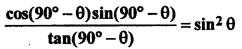 Www.RBSEsolutions.Com Class 10 Trigonometric Identities