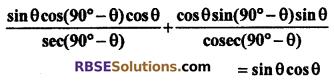 RBSE Class 10 Chapter 7 Trigonometric Identities