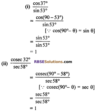 RBSE Solutions For Class 10 Maths Chapter 7 Trigonometric Identities