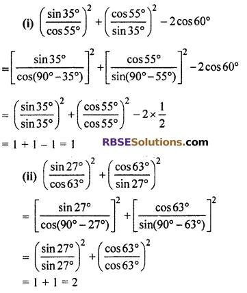 Class 10 Maths RBSE Solution Chapter 7 Trigonometric Identities