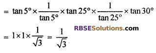 Class 10 RBSE Maths Chapter 7 Trigonometric Identities