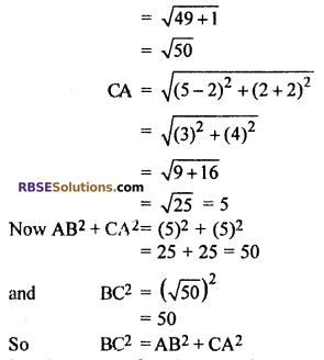 RBSE Class 10 Chapter 9 Co-ordinate Geometry Ex 9.1