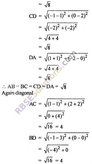 Ch 9 Class 10 Maths RBSE Co-ordinate Geometry Ex 9.1