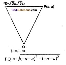 RBSE Class 10 Maths Chapter 9.1 Co-ordinate Geometry Ex 9.1