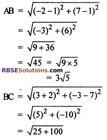 RBSE Class 10 Maths Solutions Chapter 9 Co-ordinate Geometry Ex 9.1