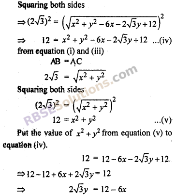 Ex 9.1 Maths Class 10 Chapter 9 RBSE Solutions Co-ordinate Geometry