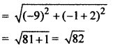 Chapter 9 Maths Class 10 RBSE Solutions Co-ordinate Geometry Ex 9.1