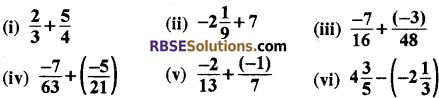 कक्षा 8 परिमेय संख्या प्रश्नावली 1 पॉइंट एक RBSE Solutions