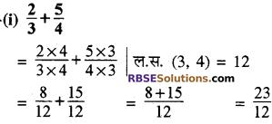कक्षा 8 परिमेय संख्या प्रश्नावली 1 RBSE Solutions