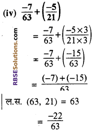 Class 8 Math Parimey Sankhya RBSE Solutions