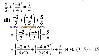 कक्षा 8 प्रश्नावली 1 RBSE Solutions