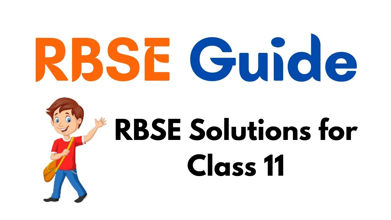 RBSE Solutions for Class 11