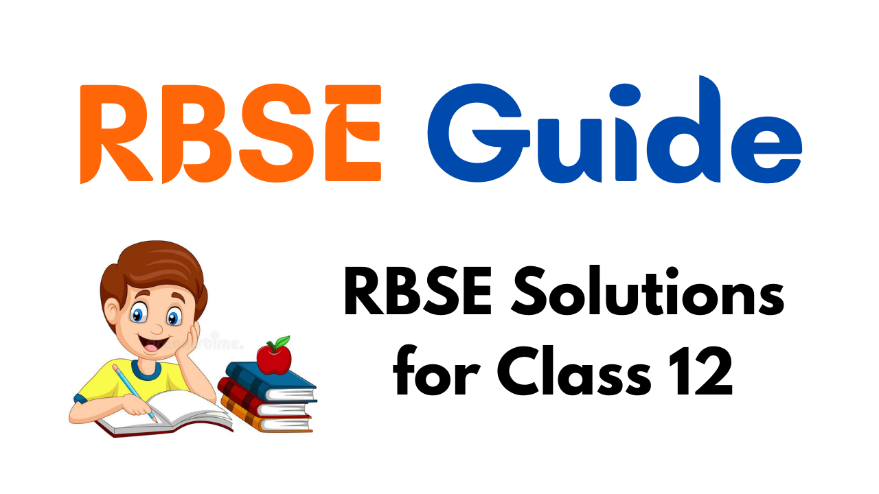 RBSE Solutions for Class 12